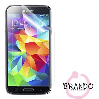 Fólie Brando čirá - Samsung Galaxy S5