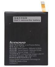 Lenovo baterie BL234 pro Lenovo P70, 4000mAh, Li-Pol, eko-balení