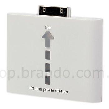 Záložní nabíječka ST 1000mAh - iPhone 3G/iPhone (bílá) / akce