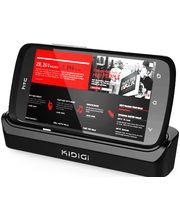 Kidigi dobíjecí kolébka pro HTC ONE S s HDMI výstupem