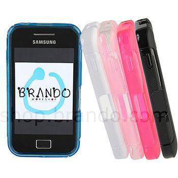 Pouzdro plastové Brando s vlnitým vzorem - Samsung S5830 Galaxy Ace (černá)