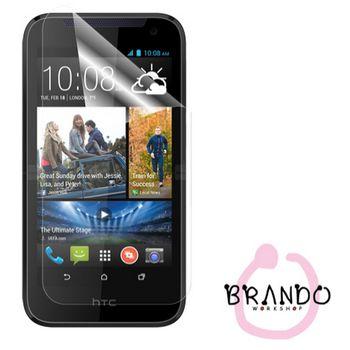 Brando ochranná fólie pro HTC Desire 310, čirá