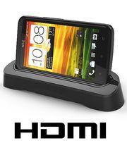 Kidigi dobíjecí kolébka pro HTC ONE X s HDMI výstupem