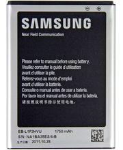 Samsung baterie EB-L1F2HVU pro Galaxy Nexus i9250, 1750mAh, eko-balení