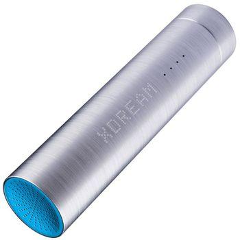 Xdream X-Power Plus záložní baterie s reproduktorem, 3000 mAh, modrá