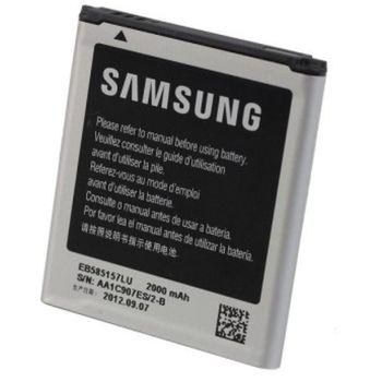 Samsung baterie EB-585157LU pro Samsung Galaxy Beam I8530, 2000 mAh Li-Ion, eko-balení