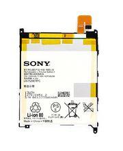 Sony baterie 1270-8451 pro Sony C6833 Xperia Z Ultra, 3000 mAh Li-Ion, eko-balení