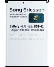 Sony baterie BST-41 pro SonyEricsson Xperia X1, X2, X10, Li-Pol, 1.500mAh, eko-balení
