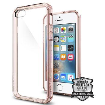 Spigen pouzdro Ultra Hybrid pro iPhone SE/5s/5, růžové