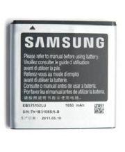 Samsung baterie EB575152LU pro Galaxy S, 1500mAh, eko-balení