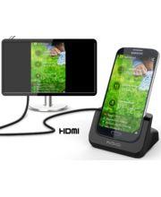 Kidigi dobíjecí kolébka s HDMI výstupem pro Samsung GALAXY S4