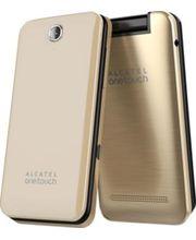 Alcatel 2012D, zlatá