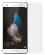 Odzu tvrzené sklo pro Huawei P8 Lite, 2ks