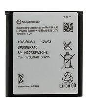 Sony baterie BA800 SP50KERA10 1700mAh eko-baleni