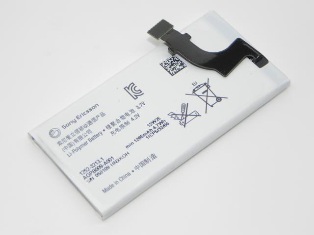 obsah balení Sony baterie 1252-3213 1320mAh eko-baleni + výměna baterie technikem na prodejně