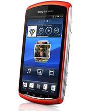 Sony Ericsson Xperia PLAY - oranžová