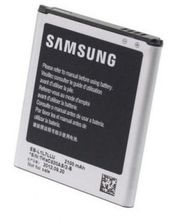 Samsung baterie EB-L1L7LLU 2100mAh Li-Ion, eko balení