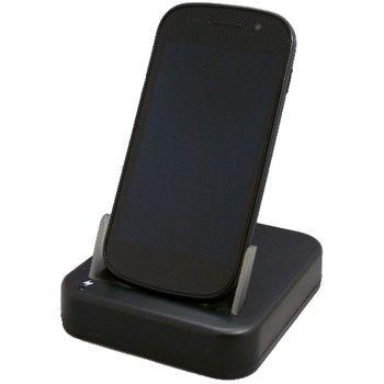 Kolébka SC USB Cradle - Nexus S + nabíječka